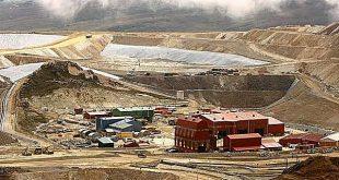 TC desestimó demanda de Cerro Verde para recuperar dinero que pagó por fiscalización ambiental